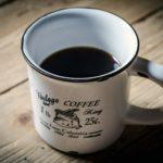 Protetto: La tazzina di caffè