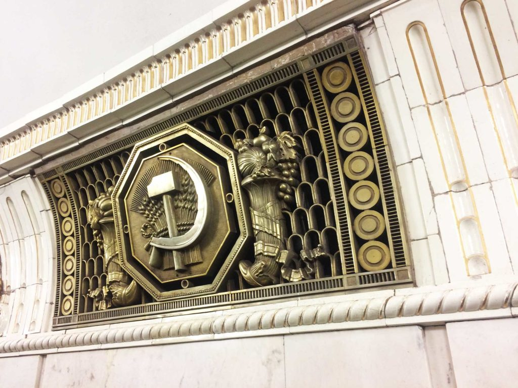 Mosca: una metropolitana da guiness